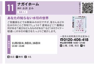 Screenshot_20211005-115520_2.png