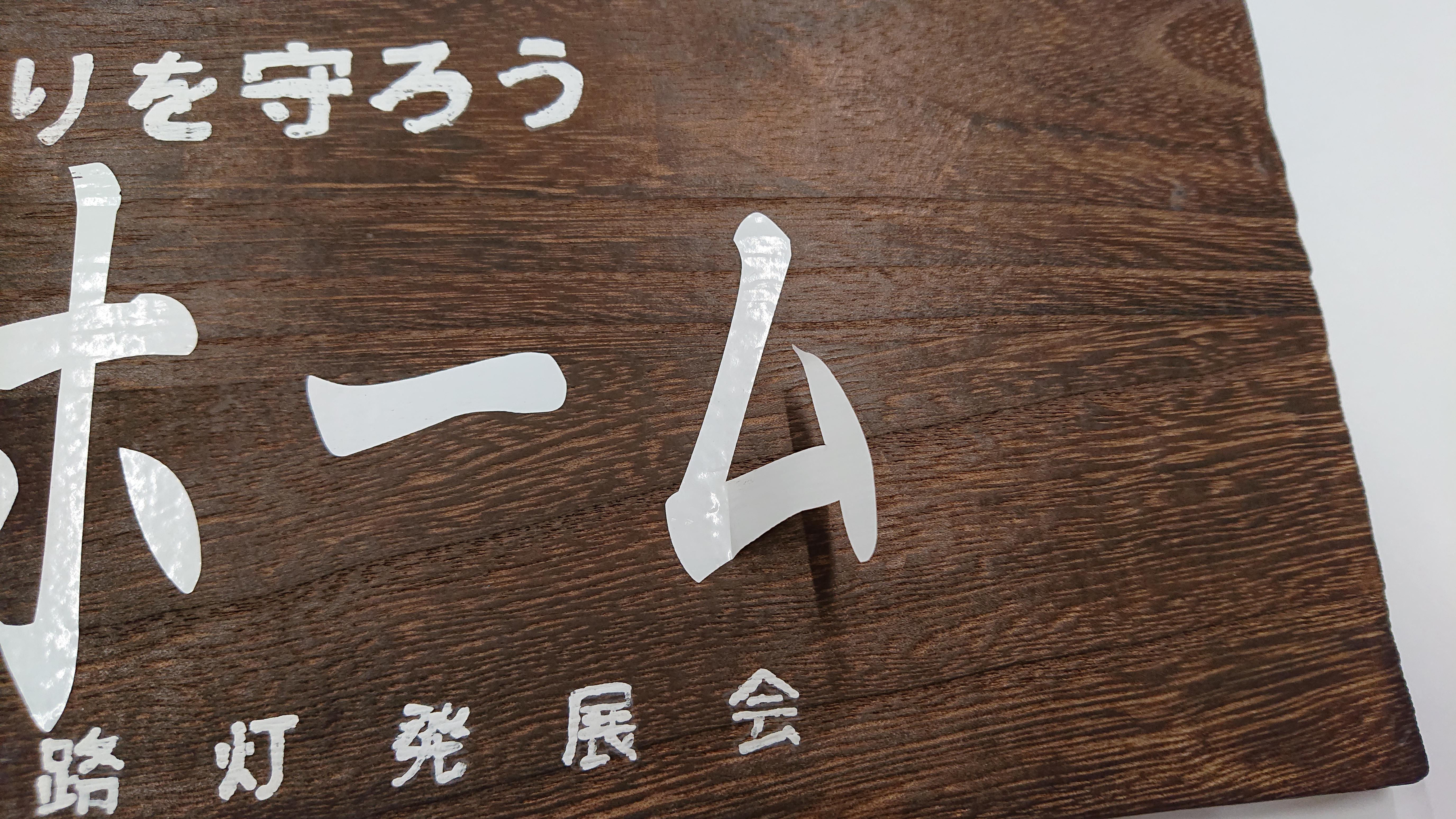 https://lixil-reformshop.jp/shop/SP00000478/photos/DSC_1358.JPG