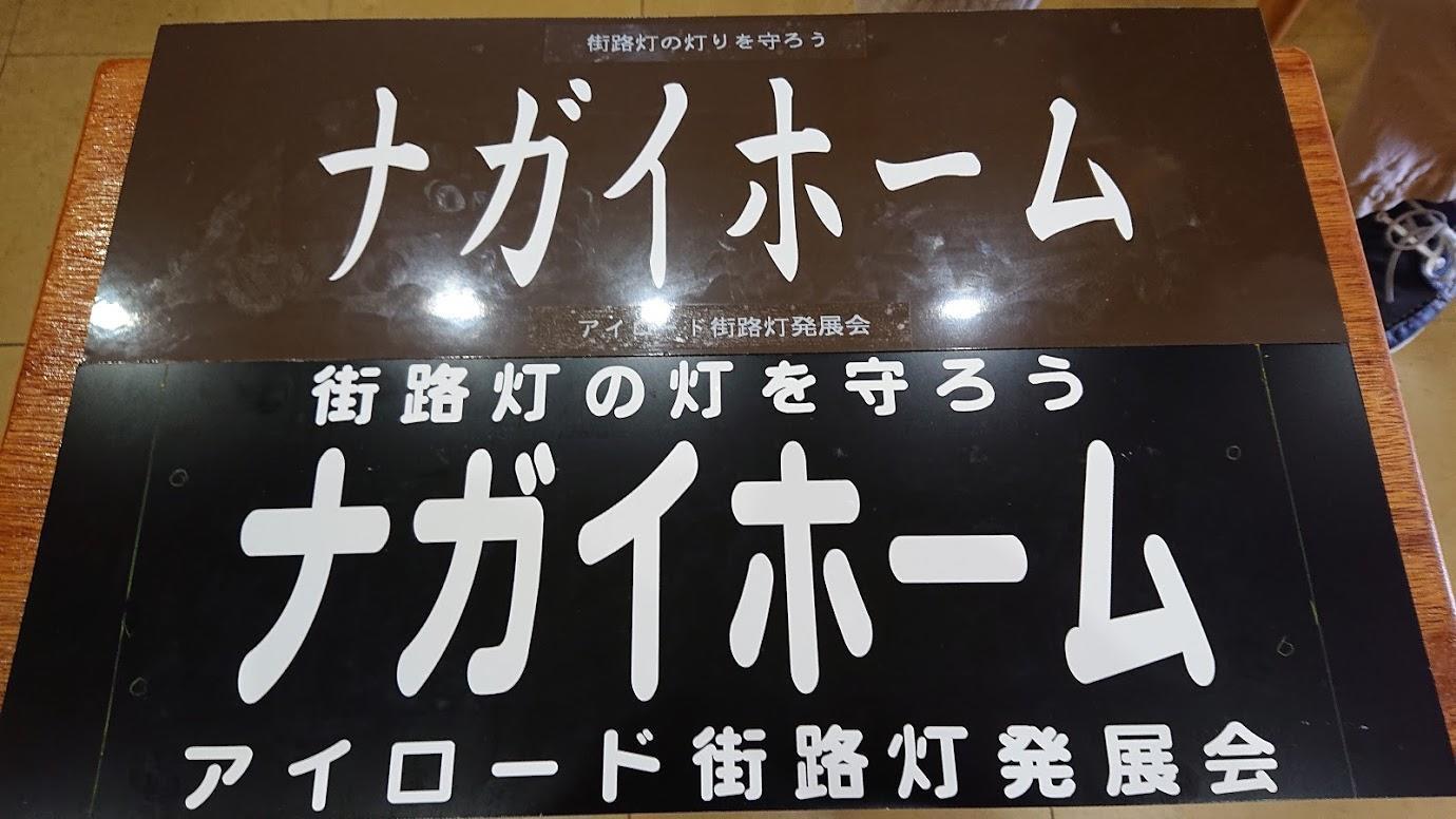 https://lixil-reformshop.jp/shop/SP00000478/photos/DSC_1369.JPG