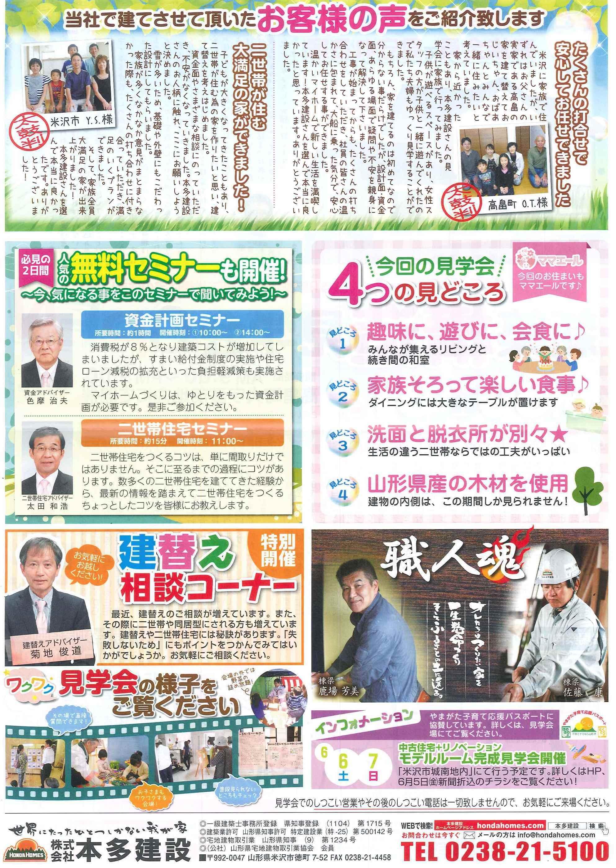 https://lixil-reformshop.jp/shop/SP00000487/20150527163549111_0001.jpg