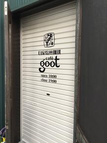 カフェ グート様 風除室のドアをシャッターへリフォーム&看板取付け工事