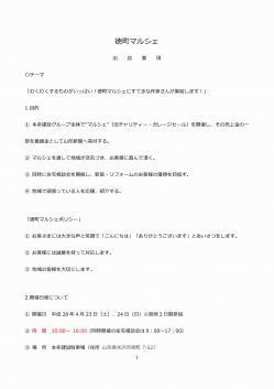 marusyeyoukou_1.jpg