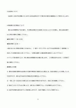 marusyeyoukou_2.jpg