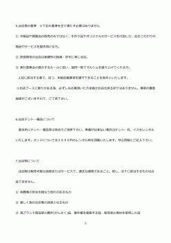 marusyeyoukou_3.jpg