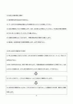 marusyeyoukou_6.jpg