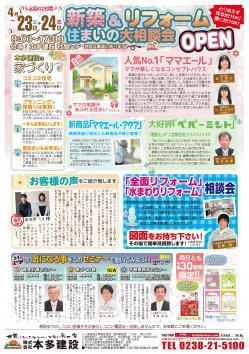 徳町マルシェチラシ_表 (1) - コピー.jpg