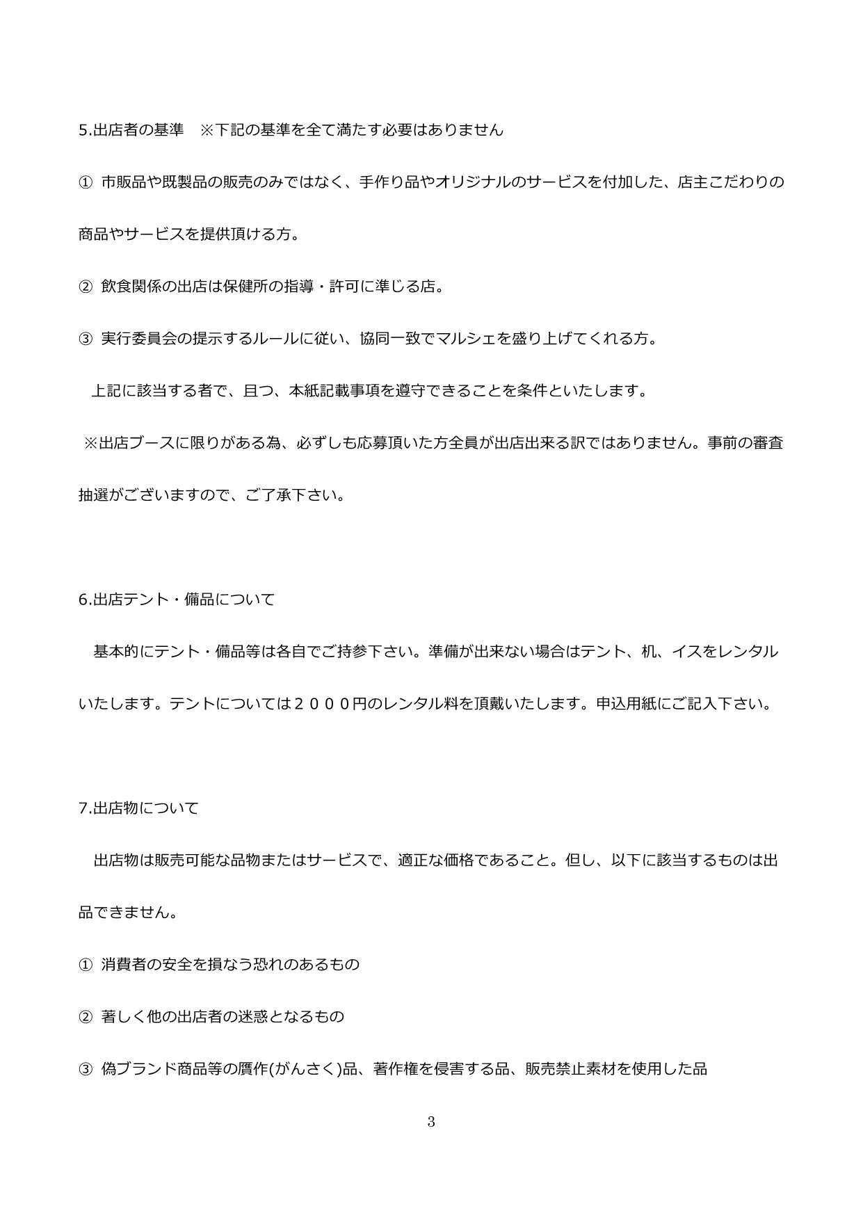 https://lixil-reformshop.jp/shop/SP00000487/marusyeyoukou_3.jpg