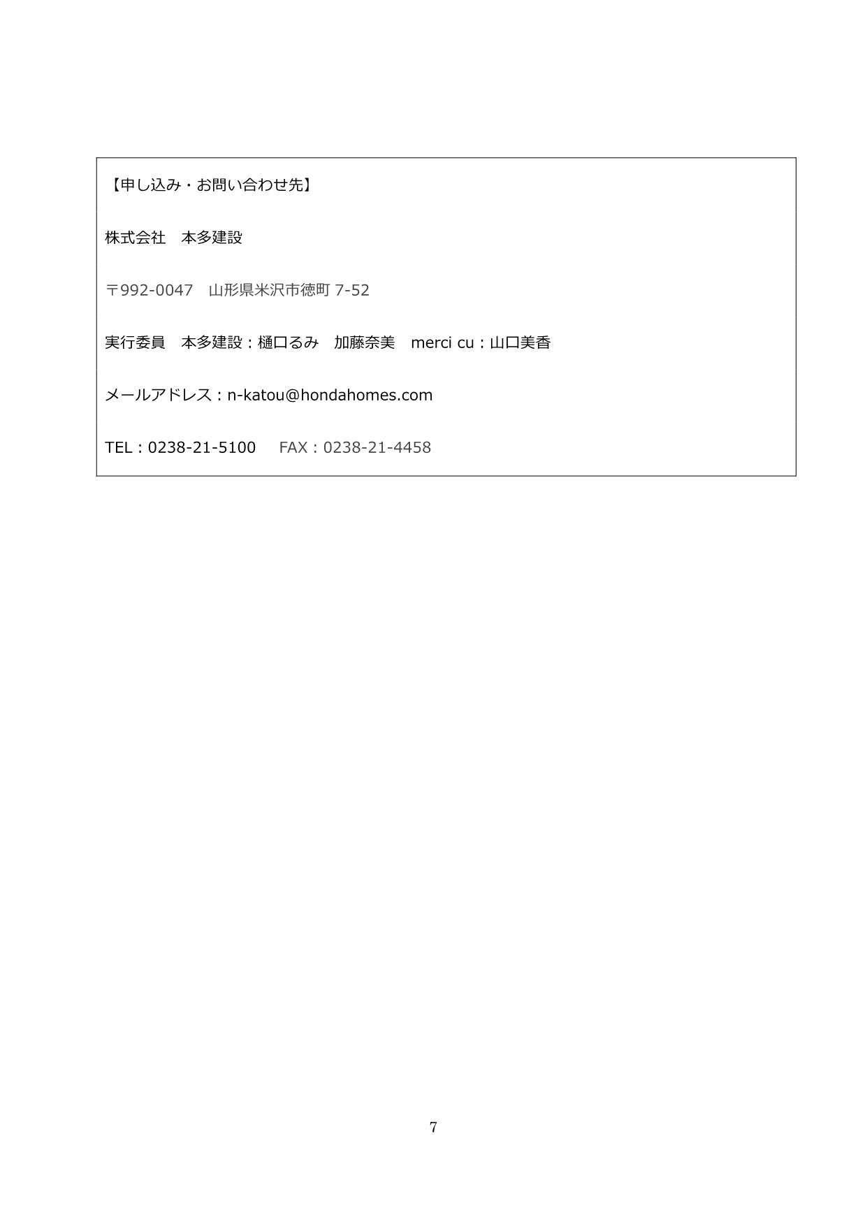 https://lixil-reformshop.jp/shop/SP00000487/marusyeyoukou_7.jpg