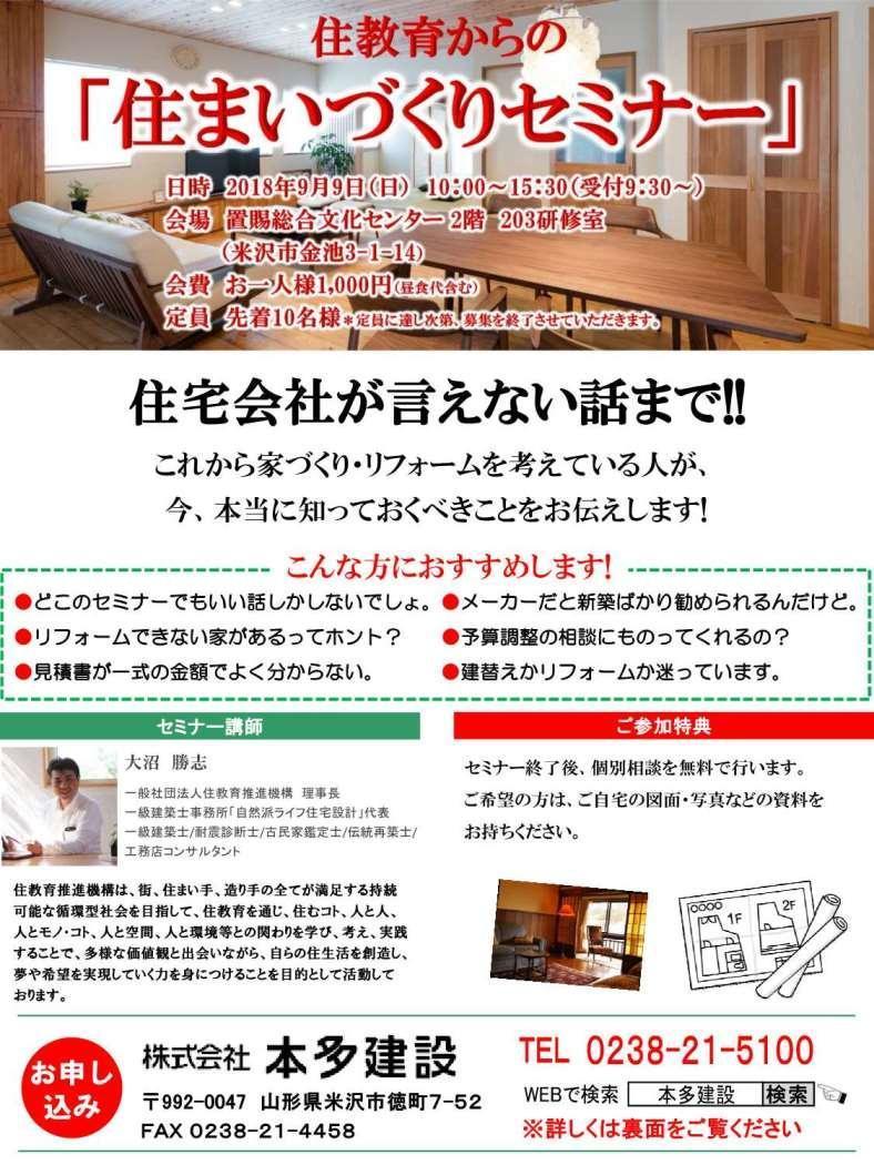 https://lixil-reformshop.jp/shop/SP00000487/photos/4c37fb2a277bc12f9f1a9b53de7136c7b4bf77fb.jpg