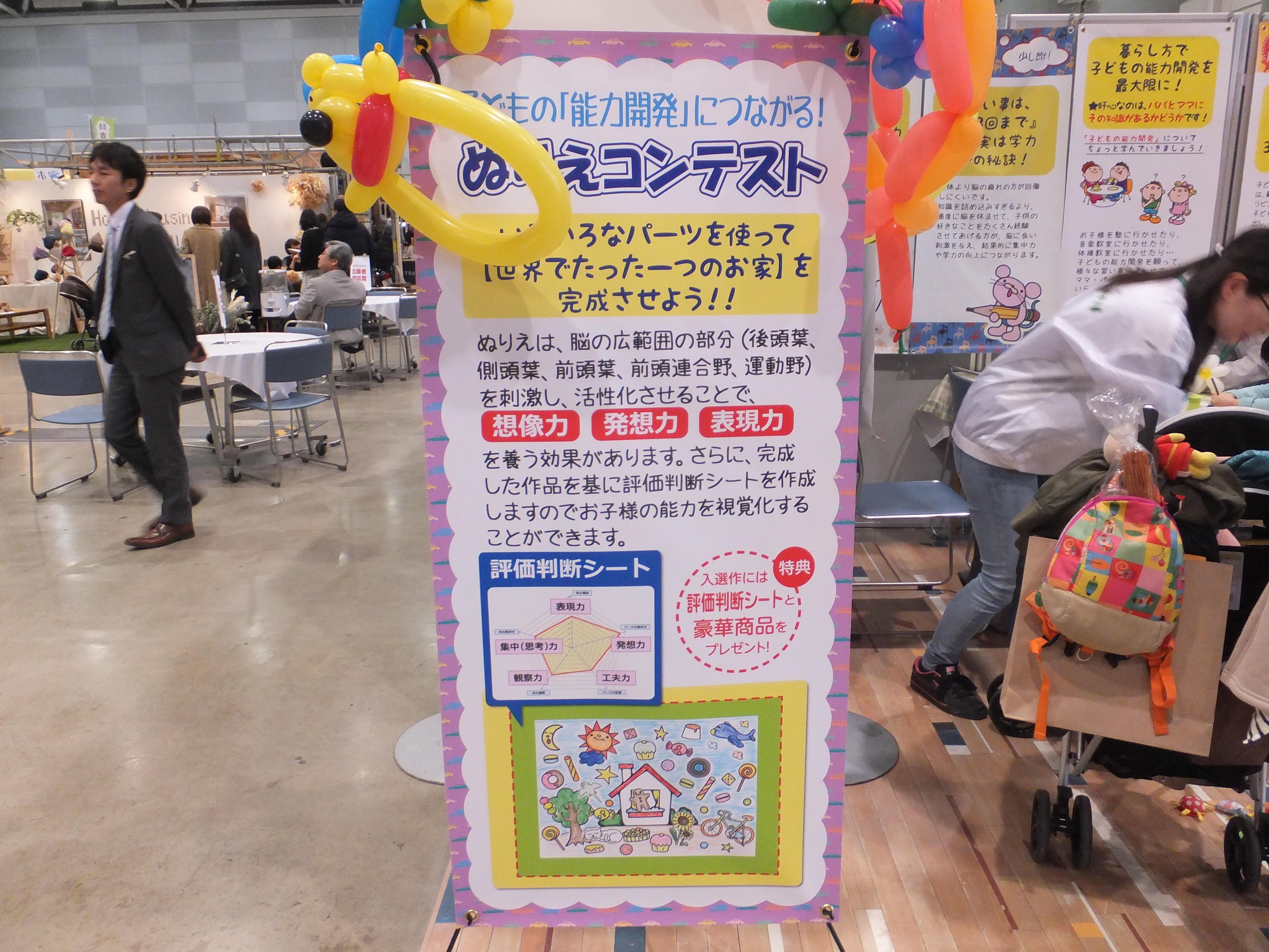 https://www.lixil-reformshop.jp/shop/SP00000505/photos/DSCF4348.JPG