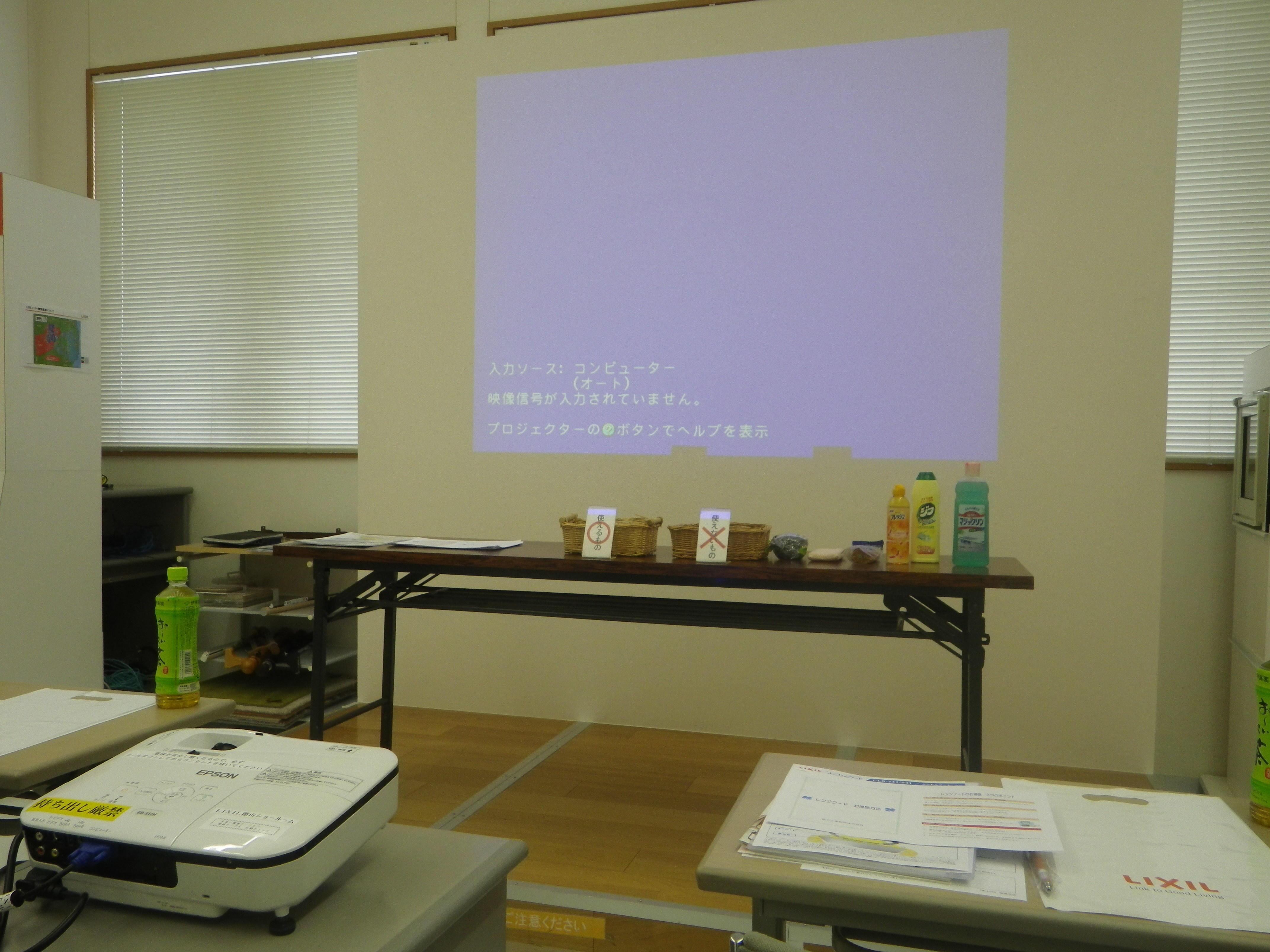 https://www.lixil-reformshop.jp/shop/SP00000505/photos/IMGP3880.JPG
