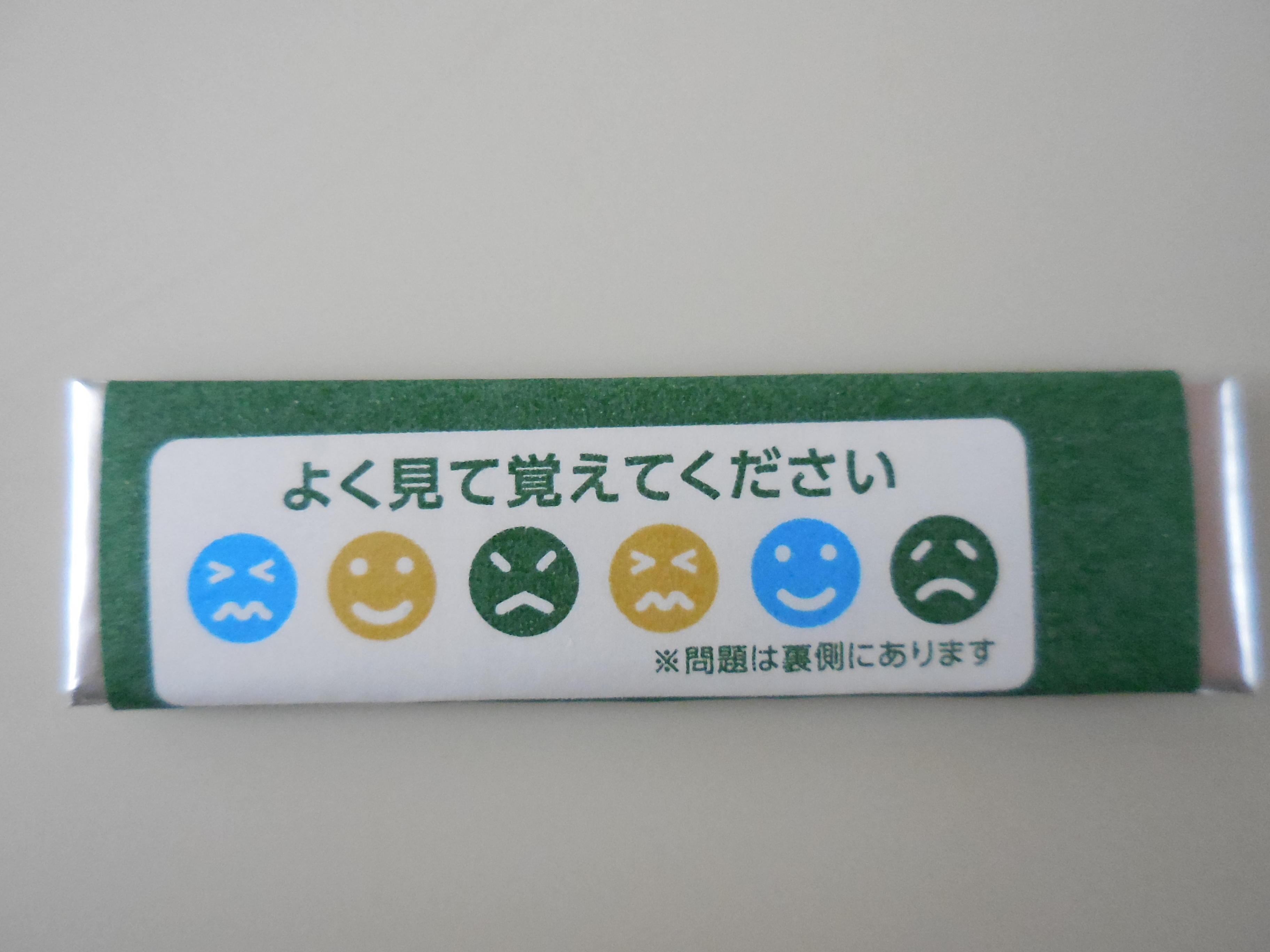 https://www.lixil-reformshop.jp/shop/SP00000505/photos/RSCN4353.JPG