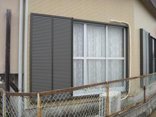 台風用心(後付け雨戸+雨戸付きサッシ取替)(2011.05.28)