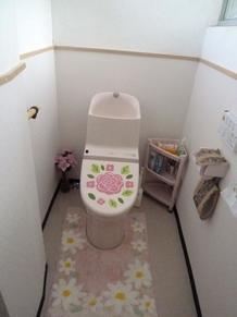 節水型トイレに取替(2011.05.25)