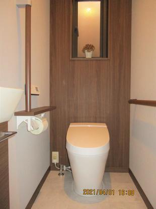 [鳥取県 米子市]トイレ改装工事
