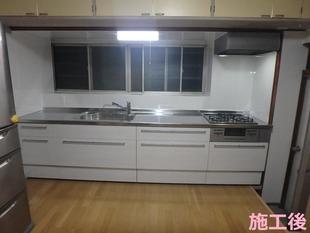 Ⅰ様邸キッチン取替工事