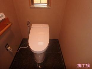 K様邸トイレ・ポスト取替工事
