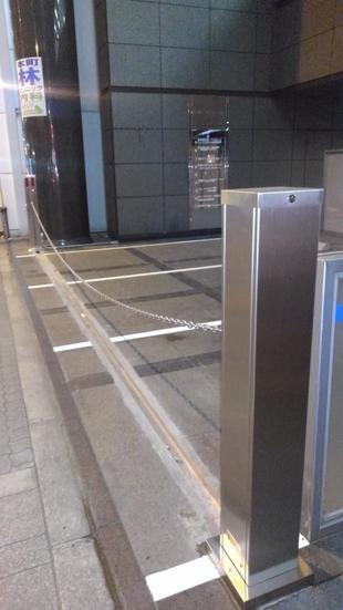 ロボットチェーンゲート(パーキングシステム)の設置