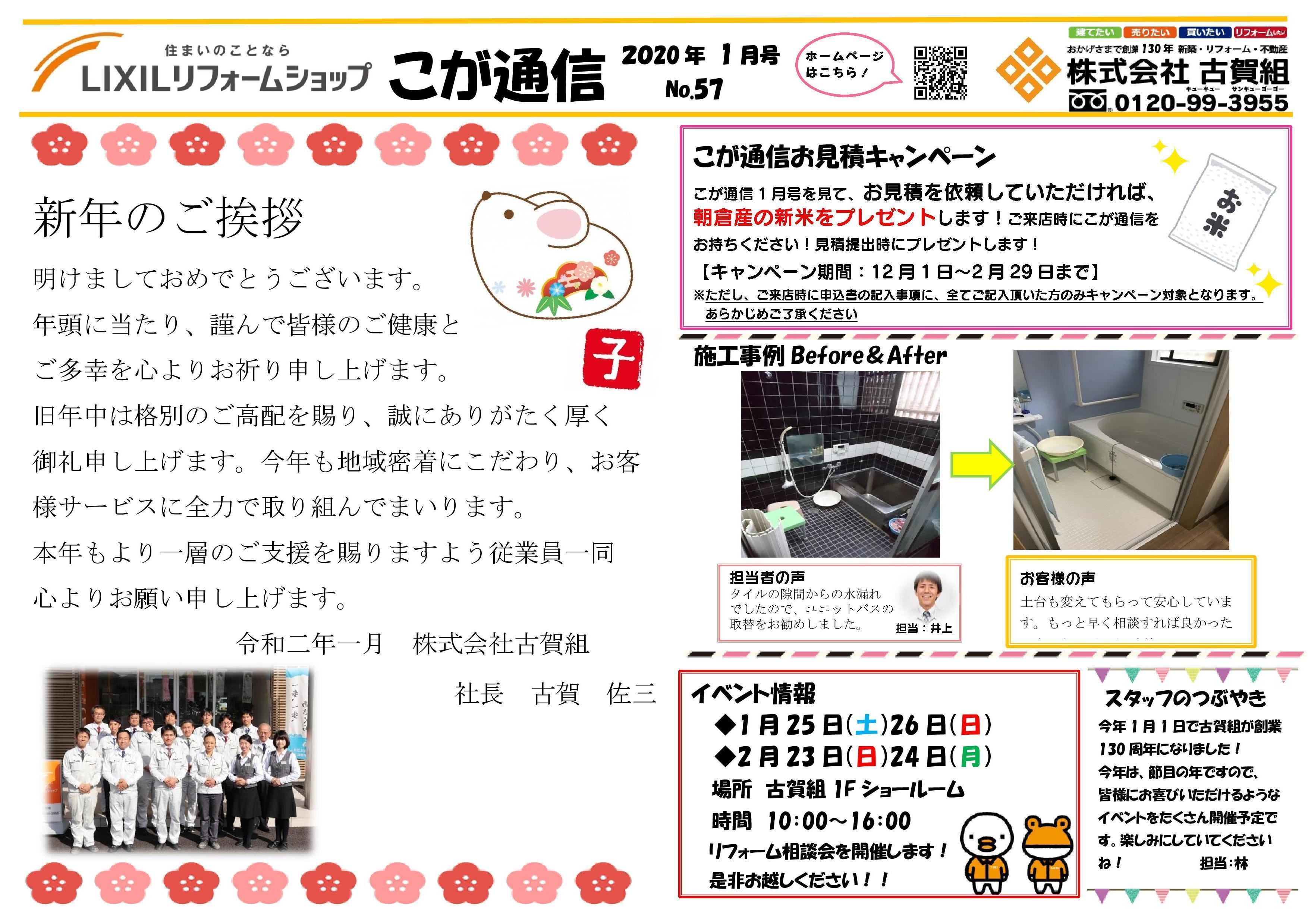 https://lixil-reformshop.jp/shop/SP00000586/photos/40234babce8d819f9c3d4ff6e06eb0bb1eef1c25.jpg