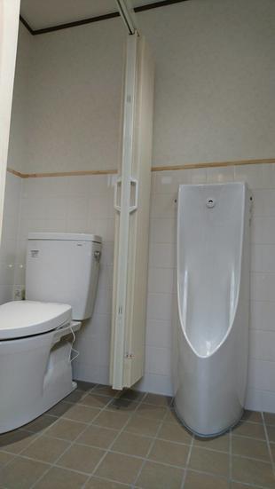 びっくりするほど使い勝手の良いトイレに大変身!