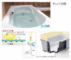 キレイ浴槽.jpg