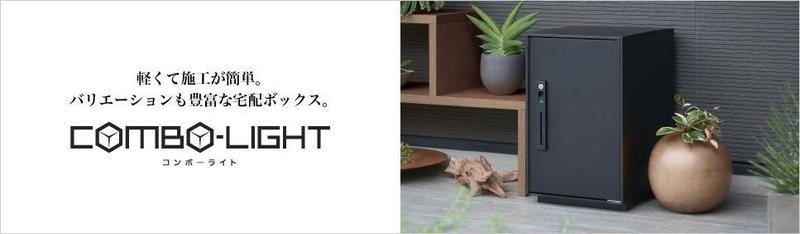 img_combo_light01.jpg