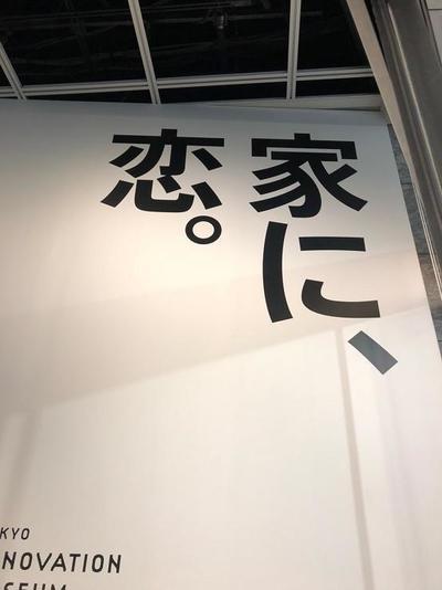 パナソニック研修_200124_0049.jpg