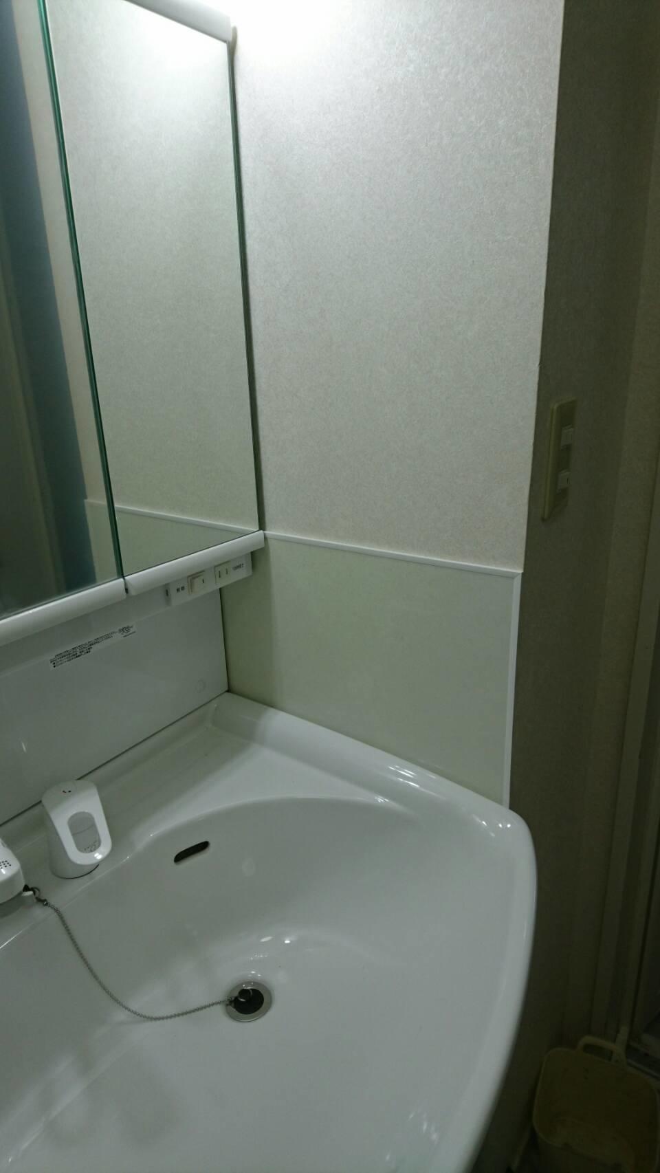 ね は 防止 洗面 水 台