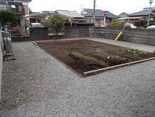 庭(畑)のリフォーム
