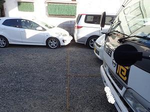 駐車場の管理工事