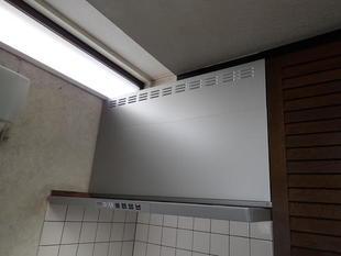 【東京都足立区】コンロを点火すると自動で換気扇が動き、消火すると換気扇が止まる