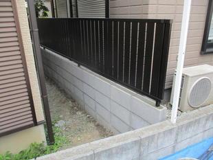 【東京都足立区】ブロック塀改修