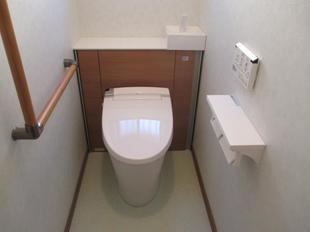 和式から洋式トイレへ改修工事