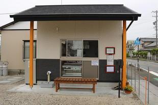 袋井市T様邸住宅改修リフォームと店舗施工