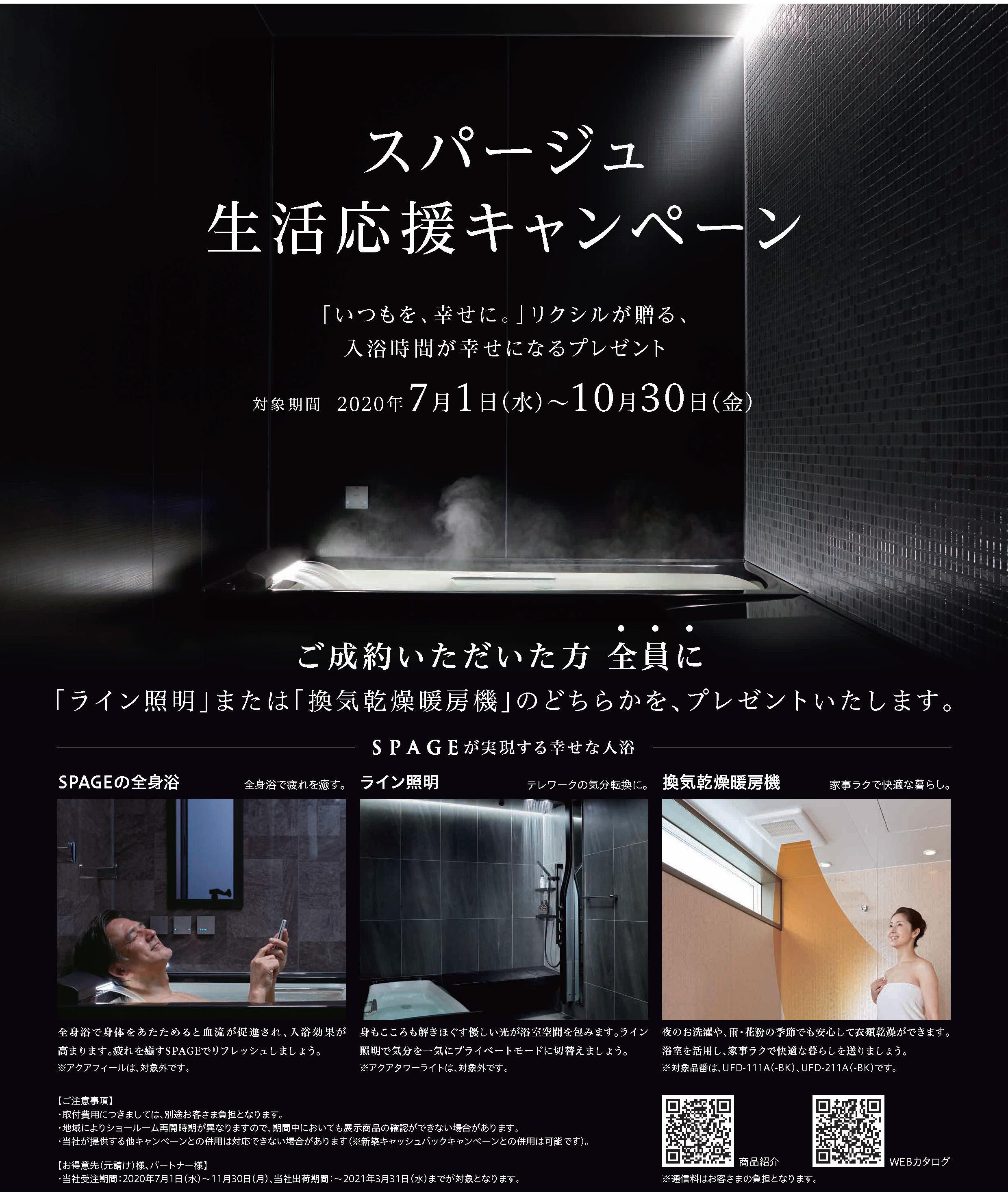 https://lixil-reformshop.jp/shop/SP00001001/photos/fd16ff948967341bd0eae1d7b0e5412550d26600.jpg