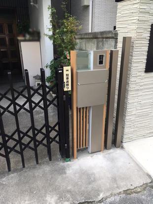震災で倒壊したブロック塀の撤去と、サインポストを設置しました。