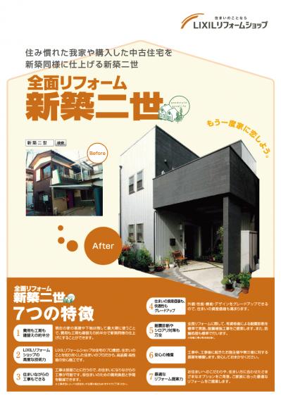 nisei151_1.png