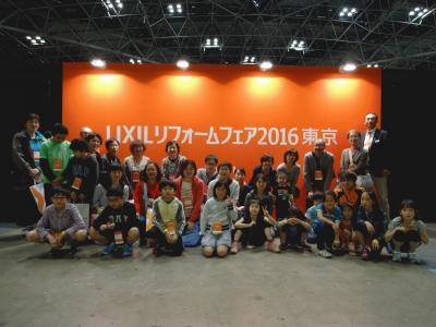 160429バスツアー (13).JPG