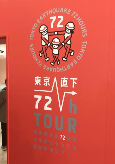 160429バスツアー (3).JPG