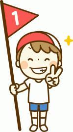 1位の旗を持つ男の子.jpg