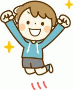 ジャンプをする男の子.png