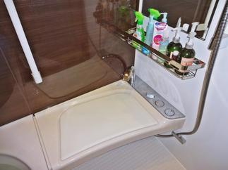 浴室 After①