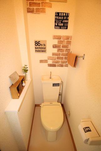トイレもママンタッチになりました
