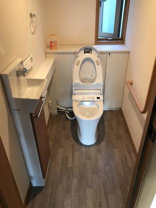 大分市 トイレ リフォーム
