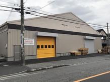 工場・倉庫のリフォーム