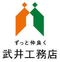 ロゴ_下L.jpg