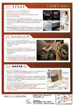 Epson_0393_1.jpg