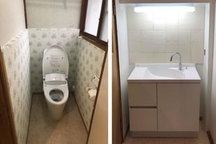 トイレ・洗面リフォームで快適空間づくり