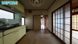 和室、台所をLDKに