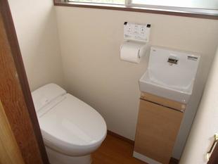 リノベイト トイレ改修工事